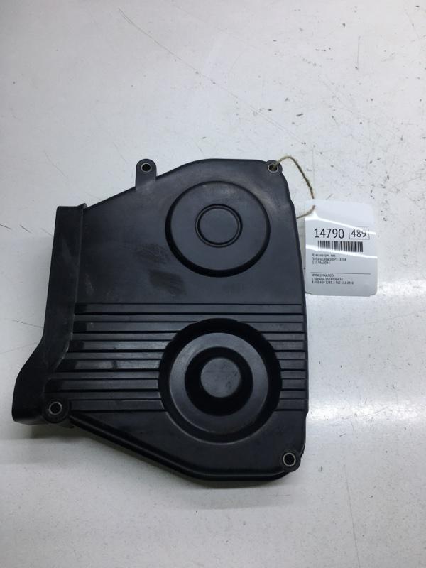 Крышка грм Subaru Legacy BP5 EJ204 левая (б/у)