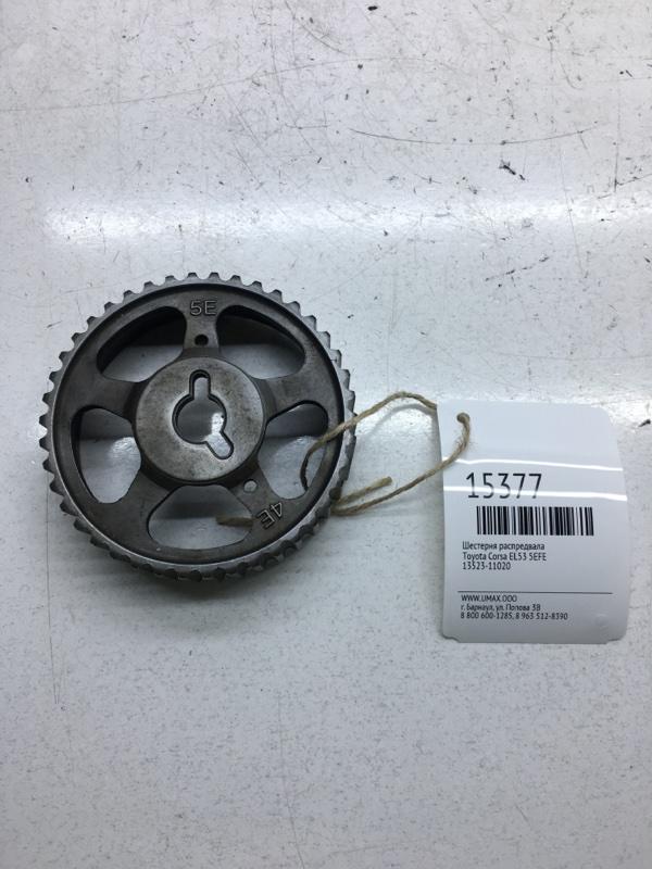 Шестерня распредвала Toyota Corsa EL53 5EFE (б/у)