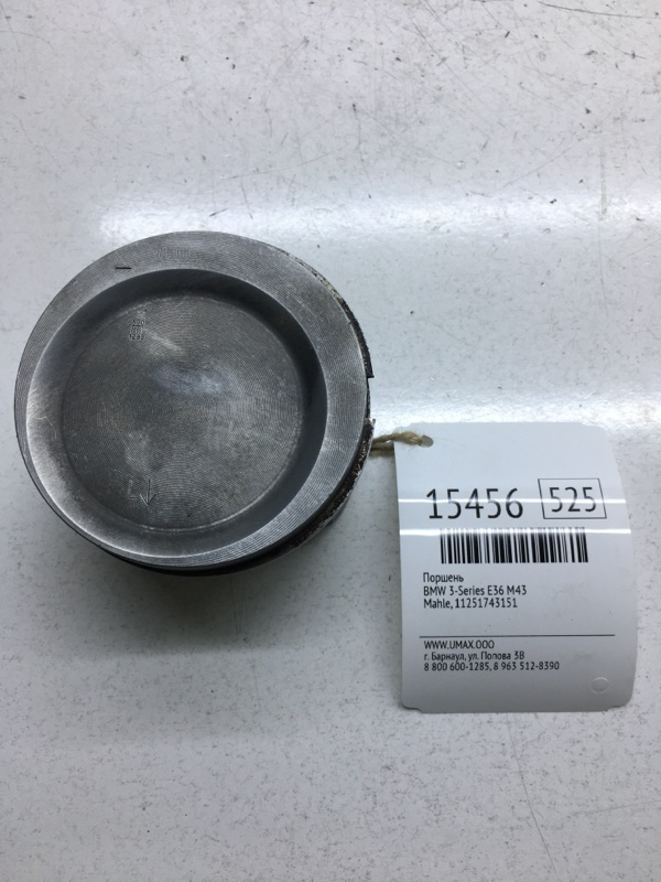 Поршень Bmw 3-Series E36 M43 (б/у)