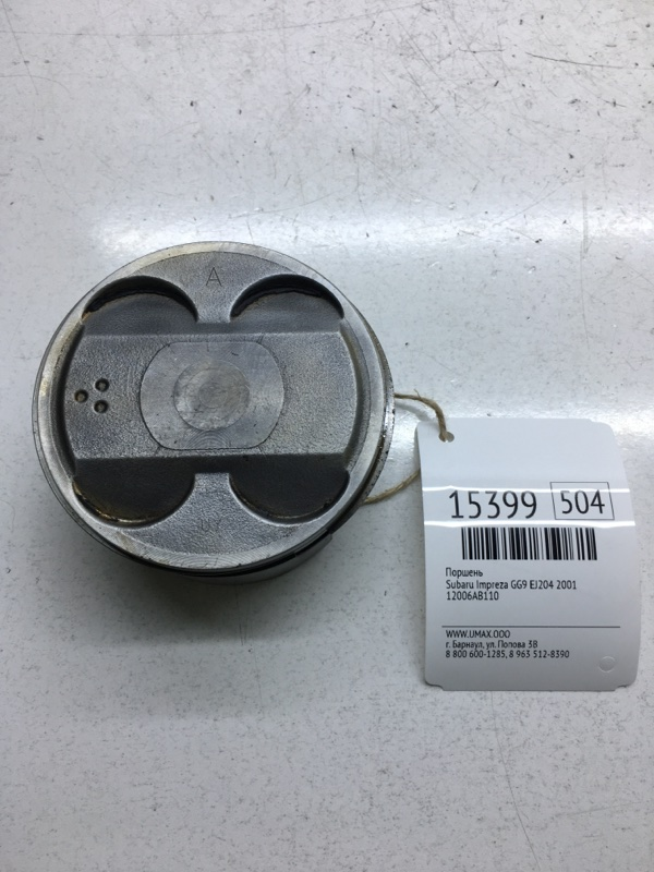 Поршень Subaru Impreza GG9 EJ204 2001 (б/у)
