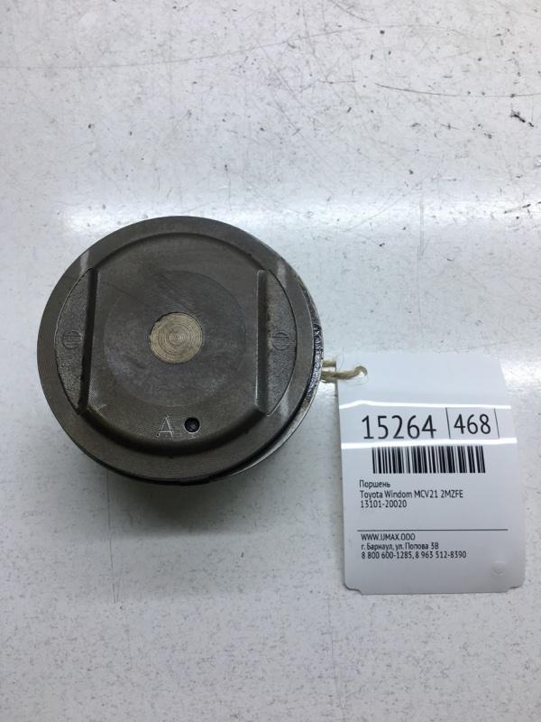 Поршень Toyota Windom MCV21 2MZFE (б/у)