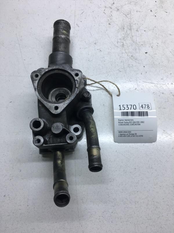 Корпус термостата Nissan Sunny B15 QG13DE 2002 (б/у)