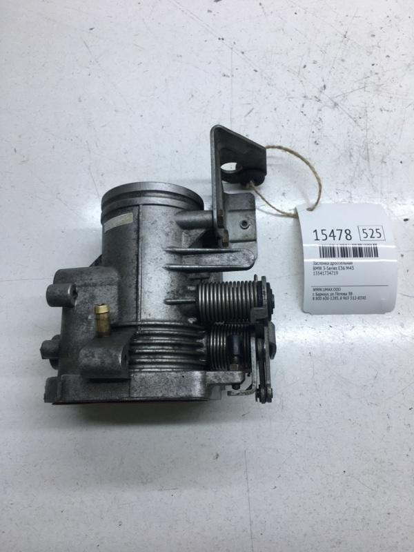 Заслонка дроссельная Bmw 3-Series E36 M43 (б/у)