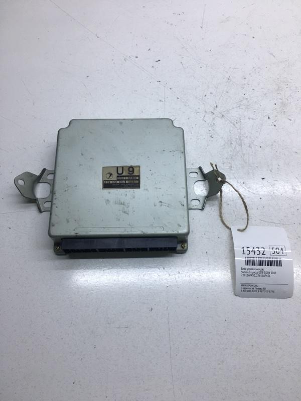 Блок управления двс Subaru Impreza GG9 EJ204 2001 (б/у)