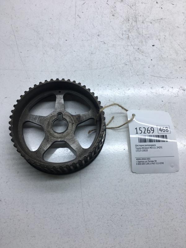 Шестерня распредвала Toyota Windom MCV21 2MZFE (б/у)