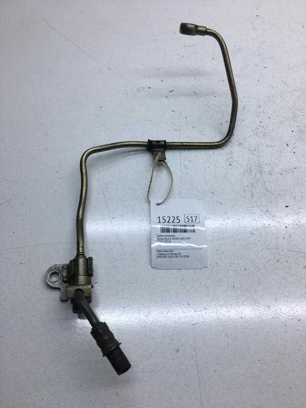 Трубка топливная Toyota Mark Ii GX100 1GFE 1997 (б/у)