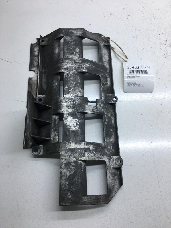 Маслоотражатель Bmw 3-Series E36 M43 (б/у)