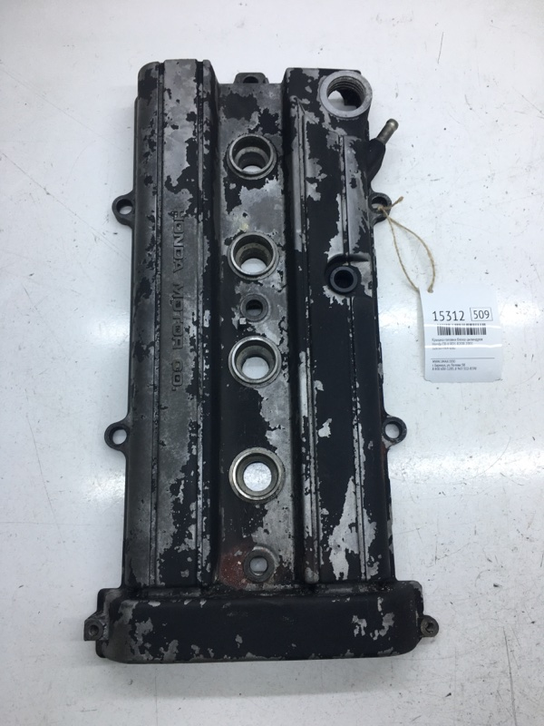 Крышка головки блока цилиндров Honda Cr-V RD1 B20B 2001 (б/у)