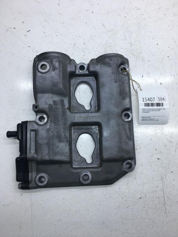 Крышка головки блока цилиндров Subaru Impreza GG9 EJ204 2001 правая (б/у)
