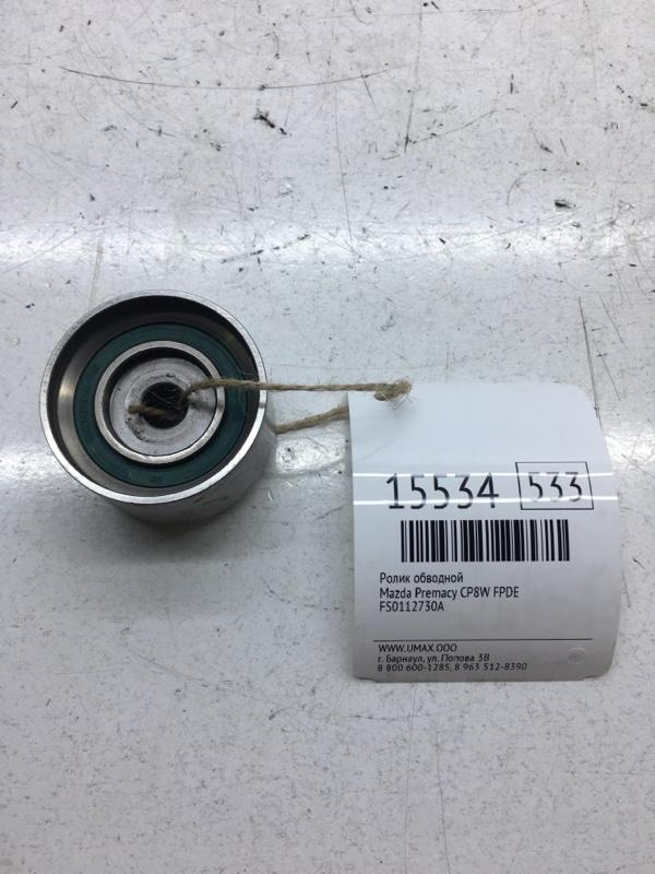 Ролик обводной Mazda Premacy CP8W FPDE (б/у)