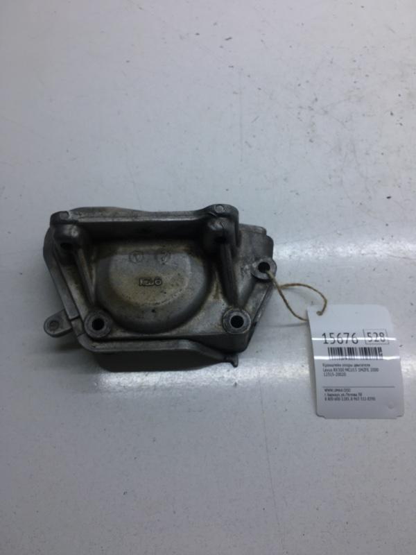 Кронштейн опоры двигателя Lexus Rx300 MCU15 1MZFE 2000 (б/у)