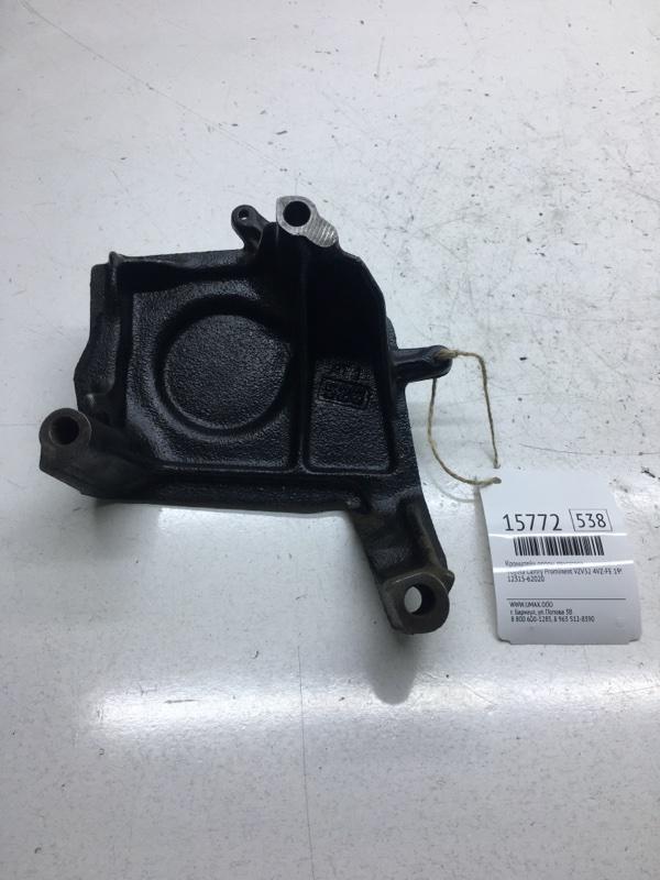Кронштейн опоры двигателя Toyota Camry Prominent VZV32 4VZFE 1992 (б/у)