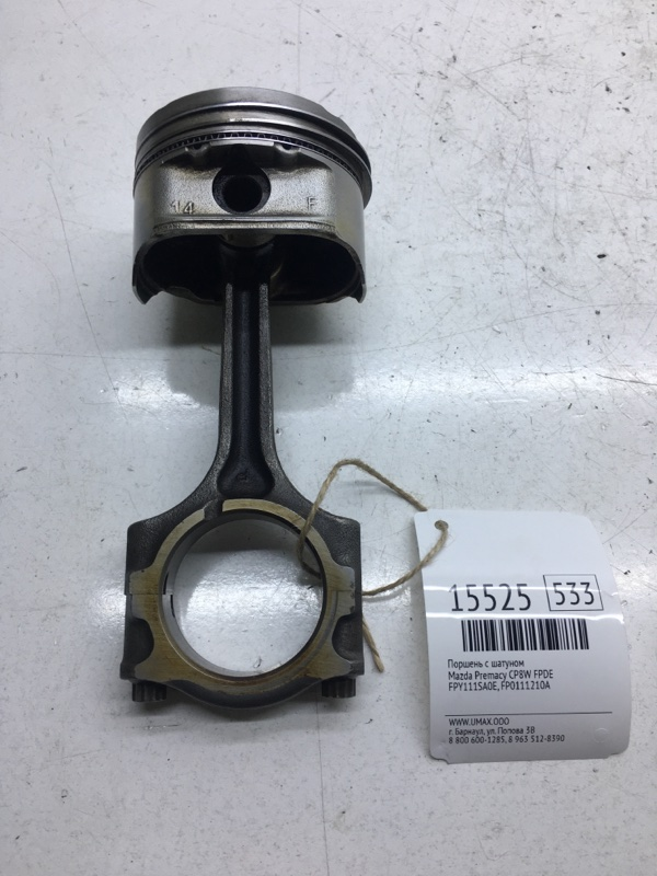 Поршень с шатуном Mazda Premacy CP8W FPDE (б/у)