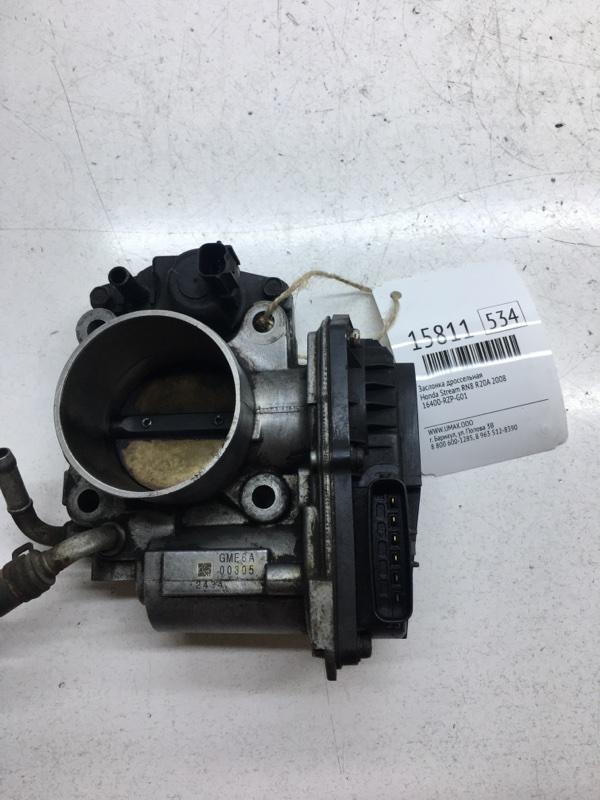 Заслонка дроссельная Honda Stream RN8 R20A 2008 (б/у)
