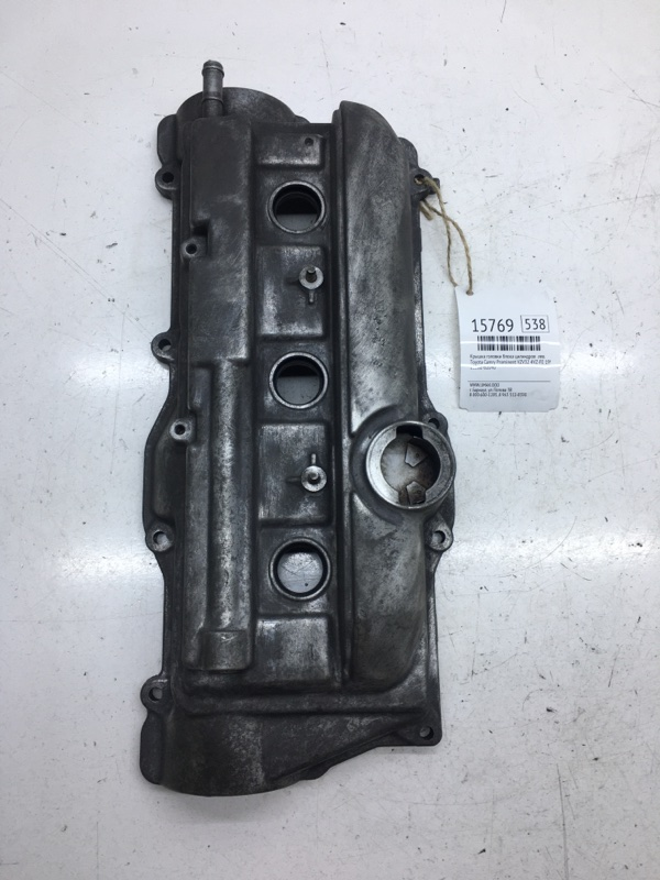 Крышка головки блока цилиндров Toyota Camry Prominent VZV32 4VZFE 1992 левая (б/у)