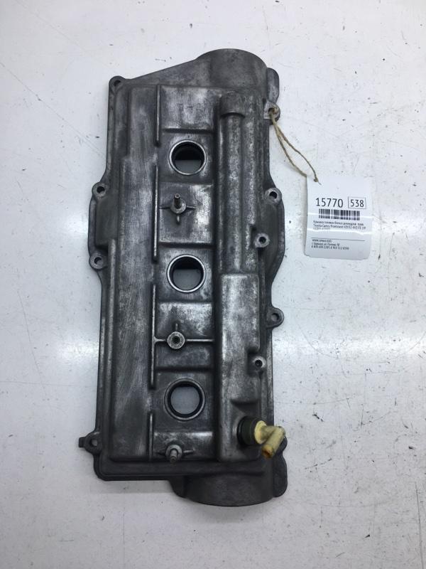 Крышка головки блока цилиндров Toyota Camry Prominent VZV32 4VZFE 1992 правая (б/у)
