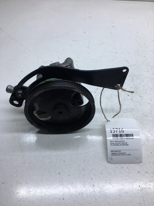 Насос гидроусилителя Nissan Sunny B15 QG13DE (б/у)