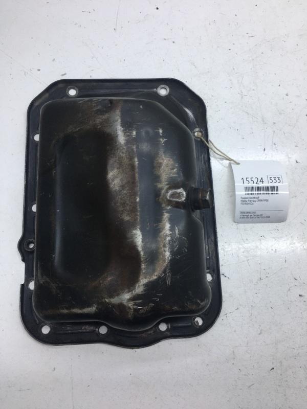 Поддон масляный Mazda Premacy CP8W FPDE (б/у)