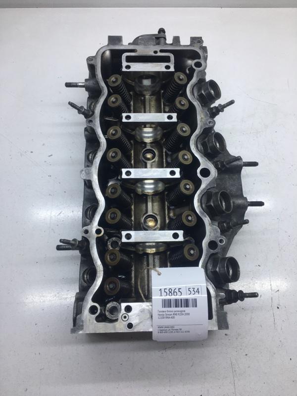 Головка блока цилиндров Honda Stream RN8 R20A 2008 (б/у)