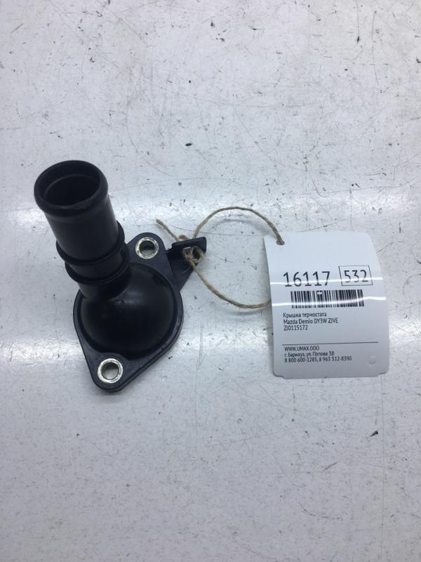 Крышка термостата Mazda Demio DY3W ZJVE (б/у)
