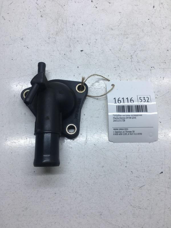 Патрубок системы охлаждения Mazda Demio DY3W ZJVE (б/у)