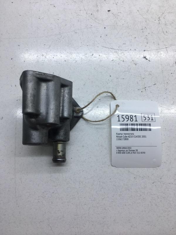 Корпус термостата Nissan Cube AZ10 CGA3DE 2001 (б/у)