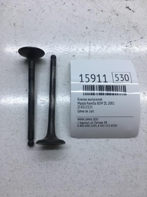 Клапан выпускной Mazda Familia BJ5P ZL 2001 (б/у)