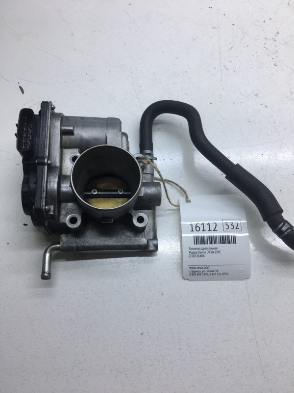 Заслонка дроссельная Mazda Demio DY3W ZJVE (б/у)