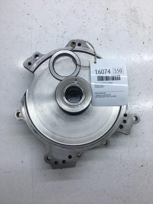 Привод масляного насоса Nissan Teana J32 VQ25DE (б/у)