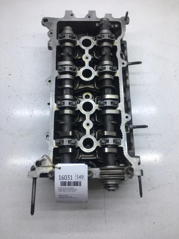 Головка блока цилиндров Toyota Opa ZCT10 1ZZFE 2000 (б/у)