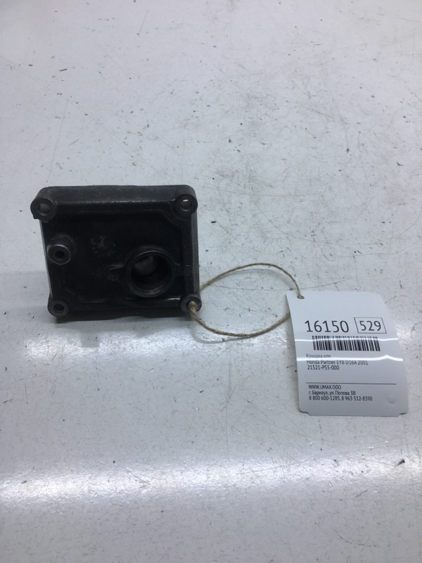 Крышка кпп Honda Partner EY8 D16A 2001 (б/у)