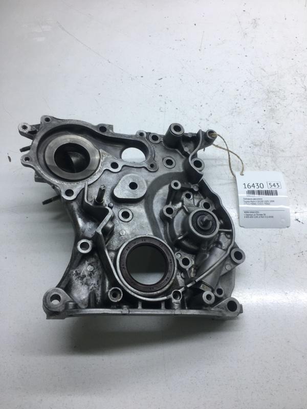 Лобовина двигателя Toyota Mark Ii GX100 1GFE 1999 (б/у)