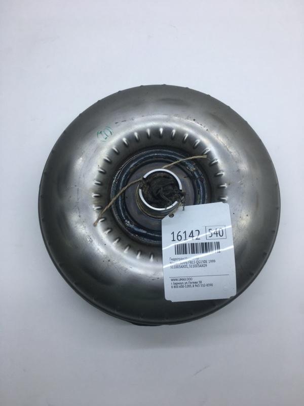 Гидротрансформатор Nissan Sunny FB15 QG15DE 1999 (б/у)
