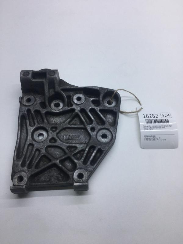 Кронштейн компрессора кондиционера Nissan Cube Z10 CG13DE 1999 (б/у)