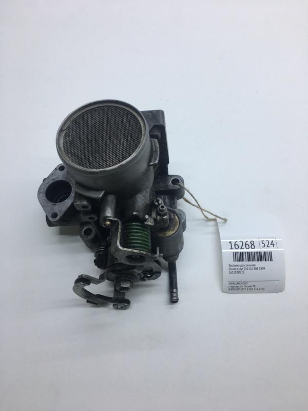 Заслонка дроссельная Nissan Cube Z10 CG13DE 1999 (б/у)