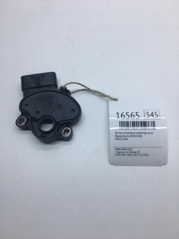 Датчик положения селектора акпп Mazda Demio DW3W B3E (б/у)