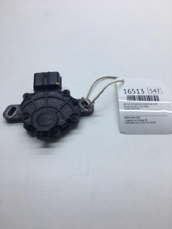 Датчик положения селектора акпп Honda Fit GD1 L13A 2001 (б/у)