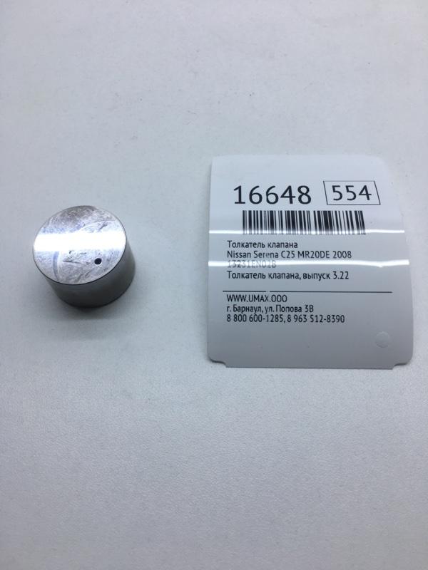 Толкатель клапана Nissan Serena C25 MR20DE 2008 (б/у)
