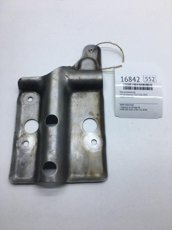 Маслоотражатель Honda Avancier TA1 F23A 1999 (б/у)
