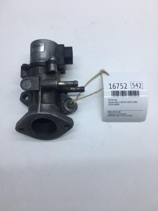 Клапан egr Toyota Mark Ii JZX110 1JZFSE 2004 (б/у)