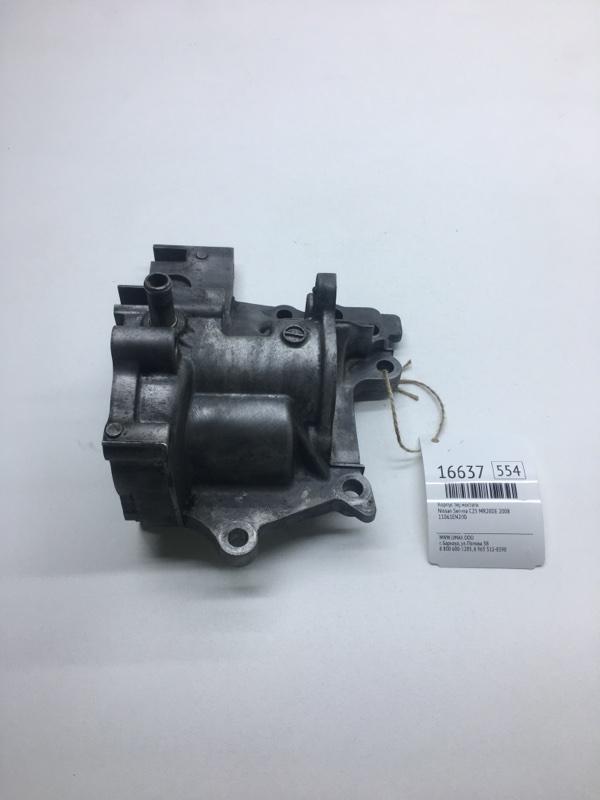 Корпус термостата Nissan Serena C25 MR20DE 2008 (б/у)