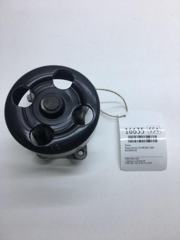 Помпа Nissan Serena C25 MR20DE 2008 (б/у)