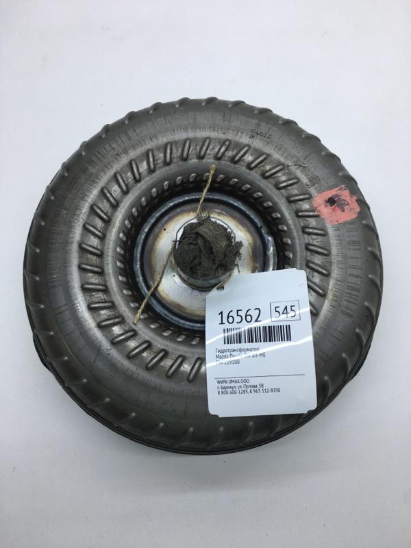 Гидротрансформатор Mazda Demio DW3W B3E (б/у)