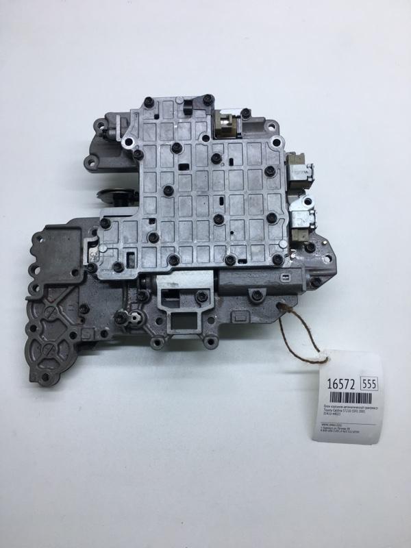 Блок клапанов автоматической трансмиссии Toyota Caldina ST210 3SFE 2001 (б/у)