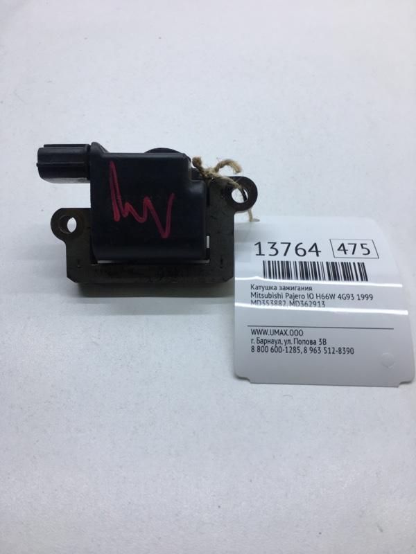 Катушка зажигания Mitsubishi Pajero Io H66W 4G93 1999 (б/у)