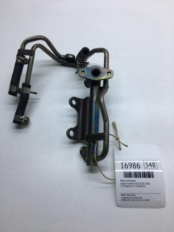 Рейка топливная Subaru Forester SG5 EJ205 2003 (б/у)
