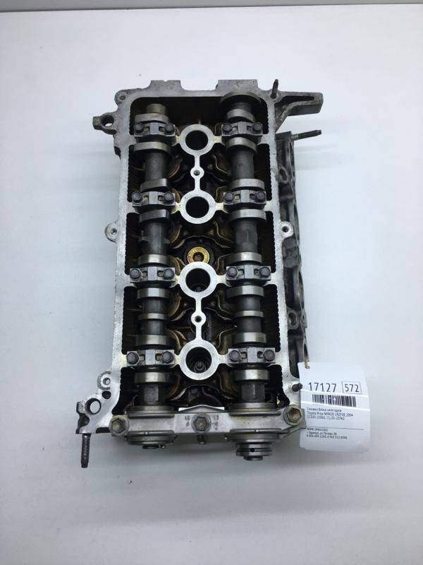 Головка блока цилиндров Toyota Prius NHW20 1NZFXE 2004 (б/у)