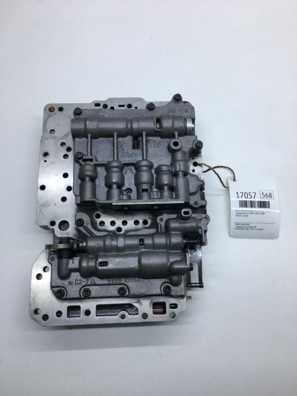 Блок клапанов автоматической трансмиссии Toyota Mark Ii GX81 1GFE 1989 (б/у)