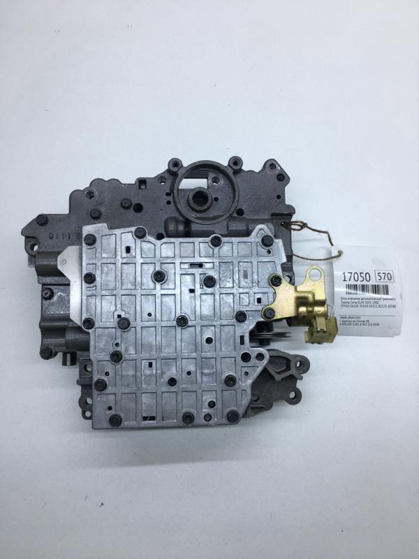Блок клапанов автоматической трансмиссии Toyota Corsa EL43 5EFE 1992 (б/у)