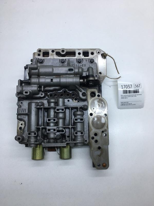 Блок клапанов автоматической трансмиссии Toyota Mark Ii GX90 1GFE 1994 (б/у)